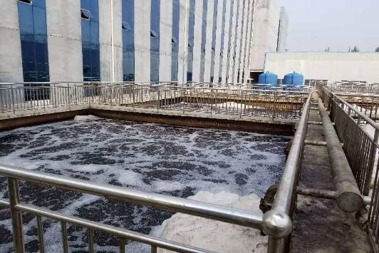 贵州义龙新区红星医药产业园污水处理项目