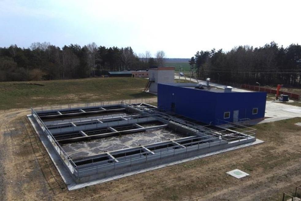维斯洛奇镇级供水和污水处理项目(Water Supply and Sanitation Project for the town of Svisloch)